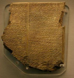 シュメール民族の粘土板